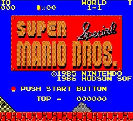 Retrostelussa Super Mario Bros. Special – historian karmein Super Mario -peli