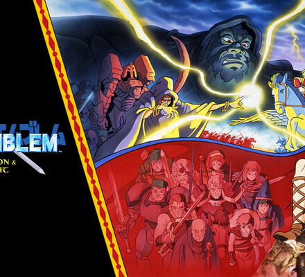 Fire Emblem, Shadow Dragon & the Blade of Light, Intelligent Systems, strategia, Famicom,