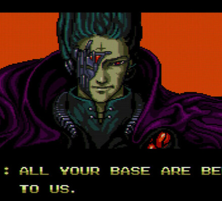 Zero Wing, Retrostelu, All your base are belong to us