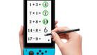 Dr. Kawashima's Brain Training for Switch