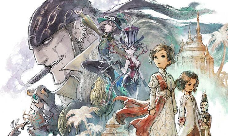 Bravely Default II, Final Demo, Bravely Default, Square Enix