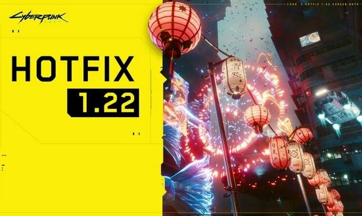Cyberpunk 2077, CD Projekt Red, päivitys