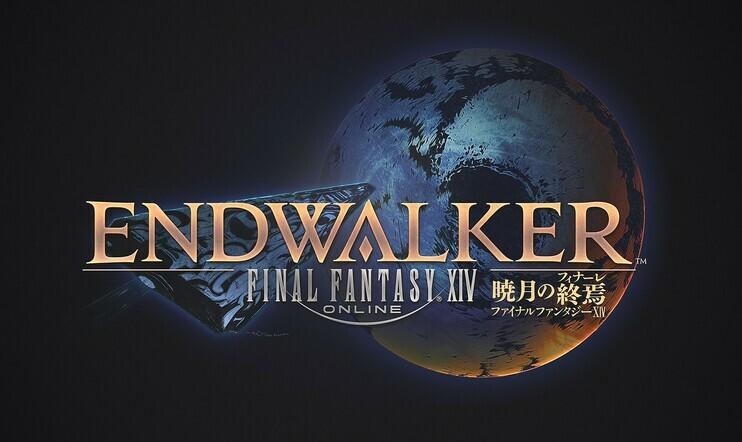 Final Fantasy XIV: Endwalker, FFXIV, Final Fantasy, Final Fantasy 14, Endwalker, Square Enix, MMO, laajennus,