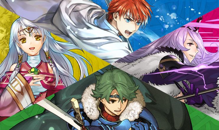 Fire Emblem Heroes -mainoskuva