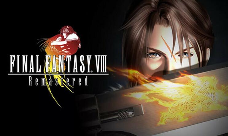 Final Fantasy VIII Remastered julkaisupäivä