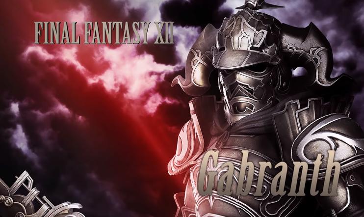 Dissidia, Dissidia Final FAntasy, Gabranth, hahmo, DLC, Dissidia Final Fantasy NT