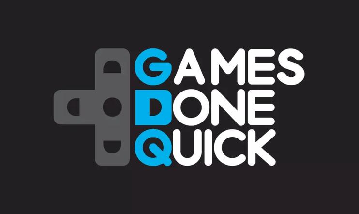Awesome Games Done Quick, 2021, hyväntekeväisyys, lahjoitus, pikapelaaminen