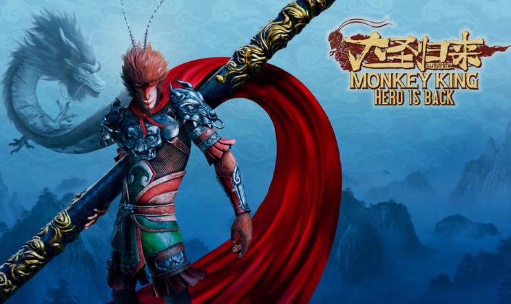 Monkey King: Hero is Back, THQ Nordic, sony, SIE, Sony Interactive Entertainment, julkaisupäivä, 17. lokakuuta