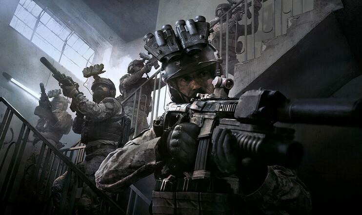 Tiesitkö? Call of Duty: Modern Warfaressa on erikoinen game over