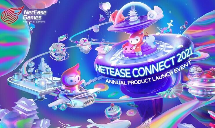 NetEase Connect 2021