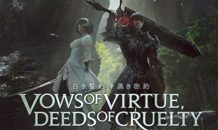 Nier: Automata, Nier, Final Fantasy XIV, Vows of Virtue, Deeds of Cruelty, MMO, final fantasy