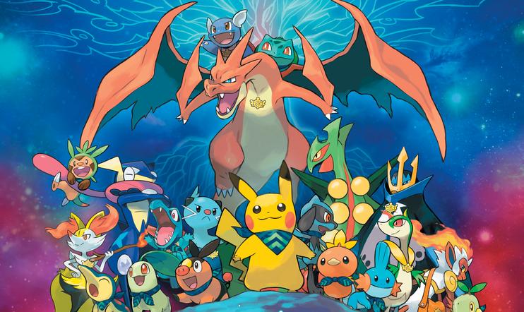 Pokémon Gotta Catch 'em All