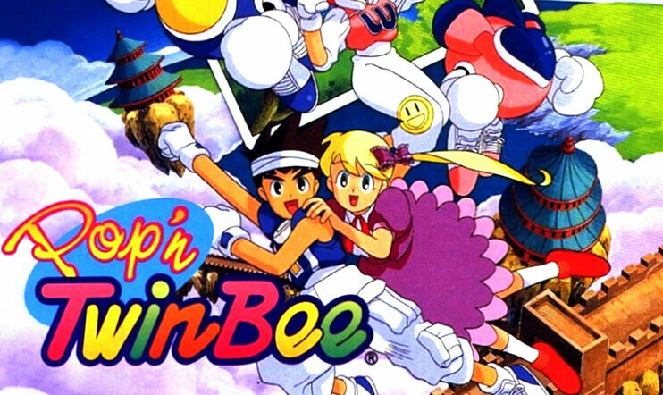 Nintendo, Switch, Nintendo Switch Online, Pop'n Twinbee, Eliminator Boat Duel, Smash Tennis, Shadow of the Ninja