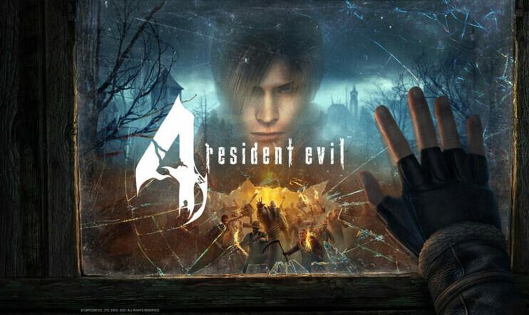 Resident Evil 4, VR; virtuaalitodellisuus, Resident Evil 4 VR, Capcom, Armature Studios, Armature,