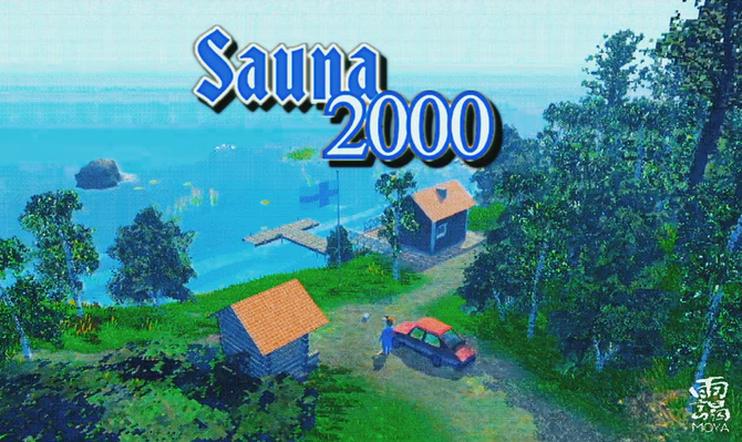Sauna 2000, suomi, demolevy, sauna, kauhu, Amos Sorri, Kickstarter,