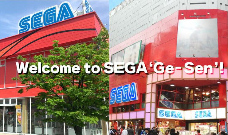 Sega, Sega Entertainment, Sega Sammy, Arcade, kolikkopelihalli, Genda, kolikkopeli