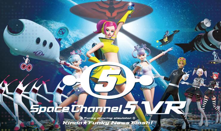 Space Channel 5 VR Kinda Funky News Flash!, Space Channel 5, Kinda Funky News Flas, Grounding, Sega, rytmi, julkaisupäivä, 26. helmikuuta