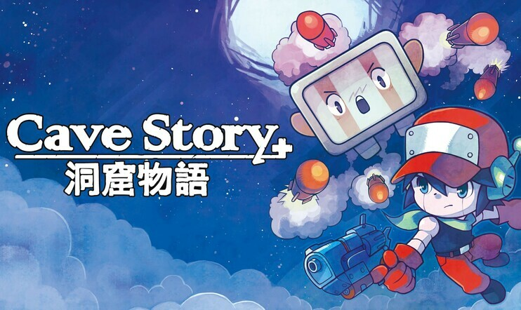 Cave Story, Epic Games Store