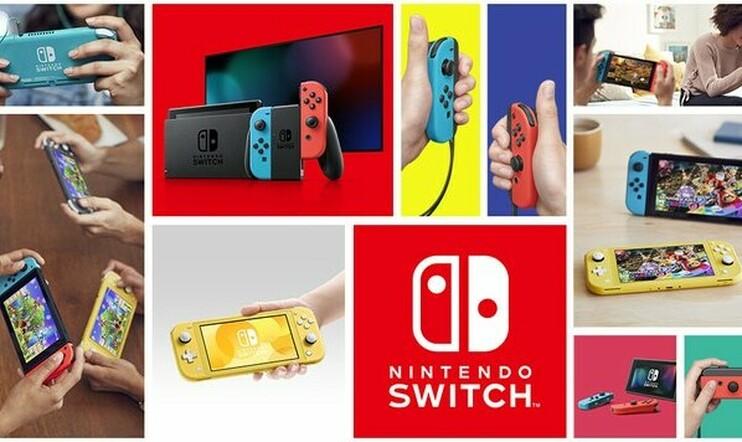 Nintendo Switch Pro, Amazon, verkkokauppa, konsoli, paljastus, julkistus