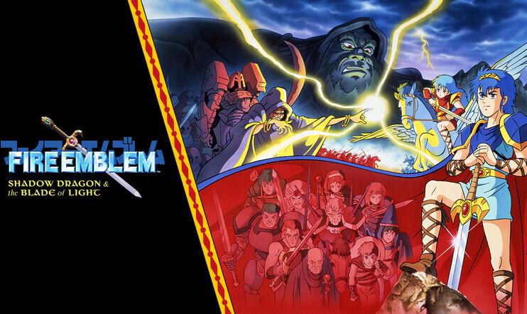 Fire Emblem, Shadow Dragon & the Blade of Light, Intelligent Systems, strategia, Famicom,