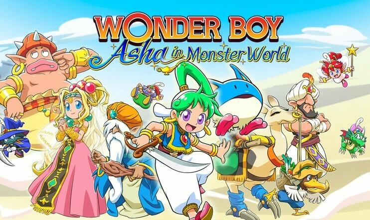 Wonder Boy: Asha in Monster World, Monster World IV, ININ Games, Studio Artdink, Monster World, Wonder Boy, julkaisupäivä,
