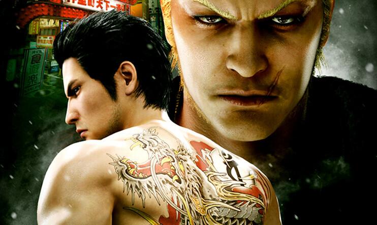 Yakuza Kiwami 2, Sega